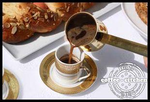 Как готовят зеленый кофе в зернах