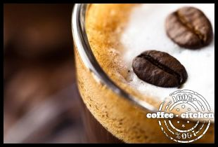 Арматный кофе латте