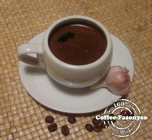 Кава з часником